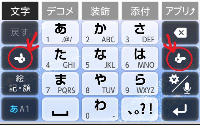 あんしんパソコン教室京都室町校のブログ 15年5月